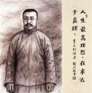 张作霖为何绞死李大钊:认为他是俄国人的奸细