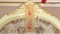 """银行副行长落马:床头贴""""天师符"""""""