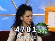 为了让你见鬼,台湾灵异综艺豁出去了