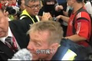 内地旅客遭暴徒围殴 外国记者都看不下去了