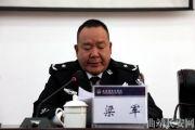 """云南省第一监狱监狱长落马,多名同事涉""""孙小果案"""""""
