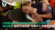 近乎疯狂、如同野兽!香港暴徒殴打内地记者及游客惹众怒