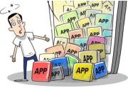 中国网民人均56款APP,网友:人人都是手机控