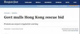 大量旅客被困香港机场,泰国军方准备出手了……