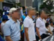 被通缉的莆田涉黑富商黄志贤疑似参与香港游行