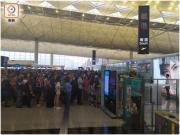 香港航班恢复正常,接机大堂示威者全部离去