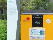 AI垃圾桶在上海投入应用 年底前将投放2000个