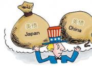 日本成为美国第一大债权国