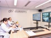 """北京发出首张互联网诊疗牌照!互联网公司""""暗战""""线上医疗市场"""