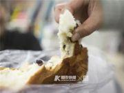 店员好心给6岁男孩吃面包 孩子吞下后不幸身亡