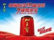 最高院判加多宝赔偿王老吉100万 停止发布虚假宣传