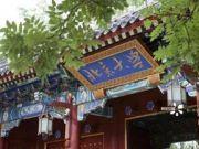 安徽一中学8名学生集体放弃清华北大 原因让人意外