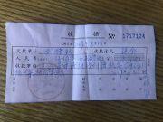 男子发微博攻击民警被判赔1元 拒履行被司法拘留