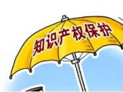 """人民日报驳美方不实之词:""""盗窃知识产权""""系无中生有"""