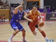 中国女篮夺冠,中国队以88比68战胜希腊队