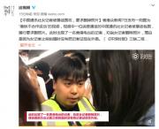 中国通讯社女记者被香港暴徒围攻 要求删掉照片