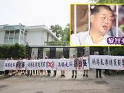 今天,香港人对大汉奸采取行动了