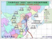 北京关闭景区77家 网友:极端天气还是呆在家里吧