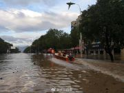 临海古城全速排涝 相隔不远的宁波人爱心驰援