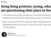 """港媒长篇报道在香港的内地人:""""想回去了"""""""