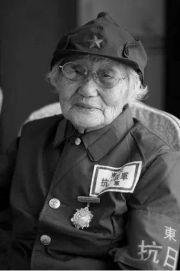 最后一位东北抗联女兵去世 曾保管周总理印章