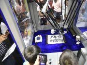 """机器人博览会上的""""高科技"""""""