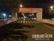 哈尔滨马拉松今日鸣枪开跑 本届赛事共计3万人参赛