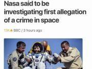 活久见 NASA女同航天员太空盗窃同性伴侣银行账户