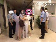 离奇!浙江一女护士突然失踪!