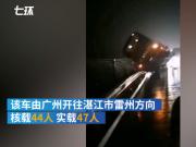 广东大巴高速侧翻已致7人死亡 11人受伤