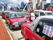 香港60岁司机因示威者暴乱致收入减少 欲跳桥自杀