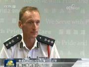 寒心!这些孩子害怕开学 只因爸爸是香港警察