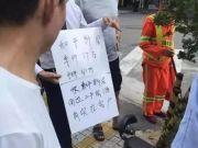 深圳倒塌公寓一天涨60万 五组客户抢一套房子