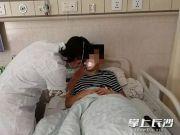 这个吻有毒?22岁小伙和女友热吻后进了医院(图)