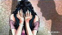 16岁女孩被强迫嫁人 如今把全家送入监狱