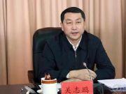 省委最年轻常委 任本省最年轻大学书记