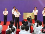 上海自由贸易试验区临港新片区揭牌