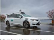 Waymo自动驾驶汽车最新测试 挑战恶劣天气