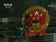 """他涂""""中国必胜""""被香港判4周,暴徒侮辱国徽却保释在外?"""