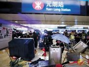 香港暴徒挑衅警察被驱散 气急败坏狂拆元朗站
