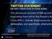 中国青年致推特脸书的公开信