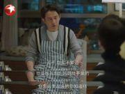 """热播国产剧竟出现""""大尺度""""台词!"""