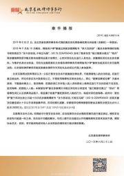 邓伦名誉权案胜诉被告需连续90日公开道歉并赔偿
