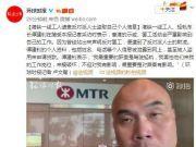 港铁员工遭欺凌 个人信息被泄露 只因反对罢工