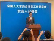 全国人大会否考虑香港政治体制改革?