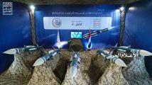 击落美军无人机的导弹曝光 展示击落全过程