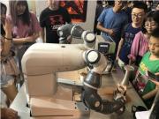 世界人工智能大会上大佬们都带来了啥新奇玩意