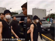 王嘉尔疑质问私生饭,他的家庭住址曾被曝光于网络