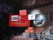 篮球世界杯开打 头号热门塞尔维亚队对阵安哥拉队