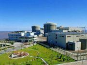 中国首部核安全白皮书发表(全文)
